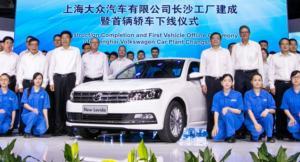 vw-changsa-plant-china-0